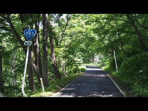 【酷道】国道399号線を走ってみた2015夏vol.7【車載動画】