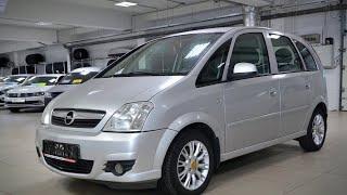 Opel Meriva с пробегом 2006 | Автосалон ДолАвто