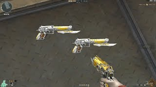 Cross Fire China || Desert Eagle-El Dorado Noble Gold !