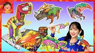 색칠하면 살아나요! 살아있는 듯한 공룡 만나기 나요 증강현실 색칠공부 티라노사우루스 어린이 교육 장난감 [유라]