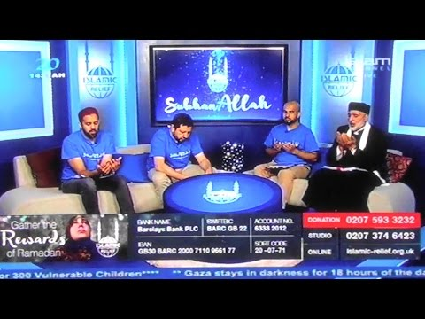 Islamic Relief Fundraising for Gaza