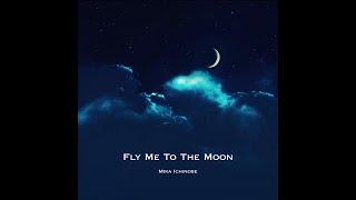 一ノ瀬みか - Fly Me To The Moon COVER