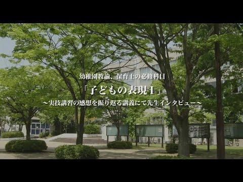 滋賀大学×C-Learning 新関伸也先生インタビュー