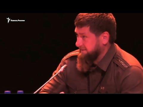Кадыров мстит Мутко