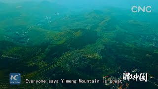 Chinese Folk Songs| Yimeng Mountain Minor