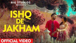 Ishq De Jakham by Runbir  - Sad Love Story - New Punjabi Song 2019 | Big Studios