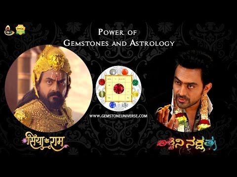 Ravan from Siya Ke Ram Speaks of Gemstones Astrology Powers