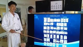 김창옥 국선도10강-기유통법-삼천운동(1)-상단전(머리…