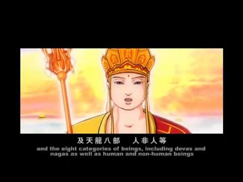地藏菩萨的故事-生死利益 Buddhism-Bodhisattva Ksitigarbha abt life & death with English & Chinese sub