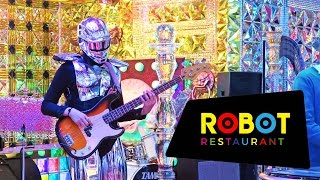 Robot Restaurant in Tokyo, Japan: Crazy and Weird — BUT Fun!