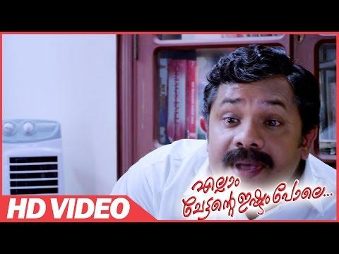 Ellam Chettante Ishtam Pole Movie | Hareesh Discussing About the Case | Hareesh | Sidharth Siva