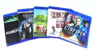Пополнение коллекции #5: Blu-ray фильмы + Бандеролька