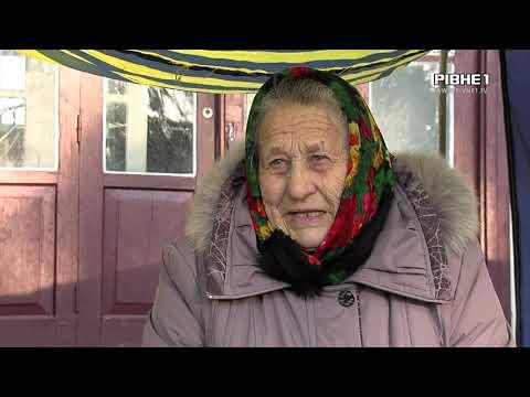TVRivne1 / Рівне 1: Зимові смаколики: які страви традиційно готують на Рівненщині?