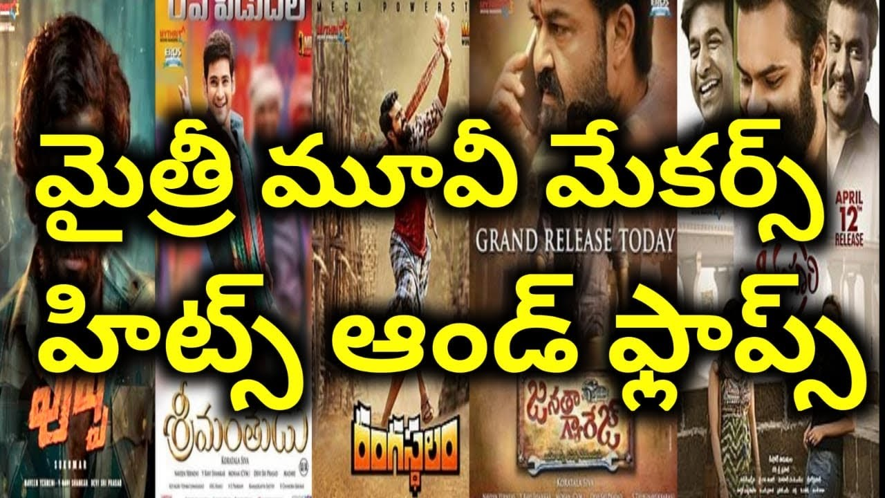 Download Mythri Movie Makers Hits and Flops All Telugu movies list upto Nani's Gang Leader