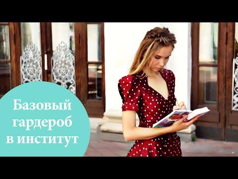 Голые русские актрисы сериалов и кино Видео и Фото