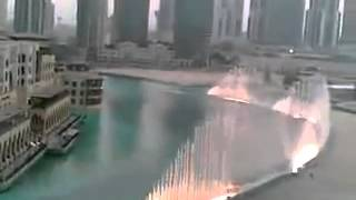 Water fountain in Dubai.