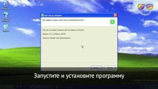 Установка uTorrent
