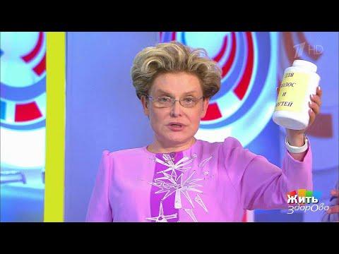 Опасные БАДы: витамин В7. Жить здорово! (30.01.2018)