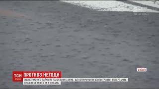 У Японії вирує тайфун  Нору