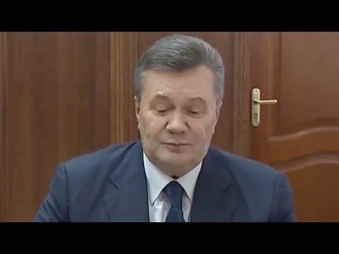 Суд оглашает приговор Януковичу