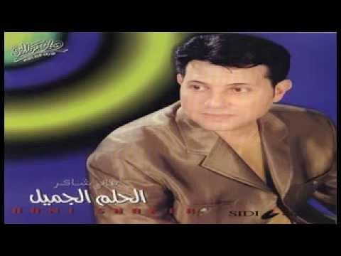 هاني شاكر اتكلم | Hany Shaker Etkalem