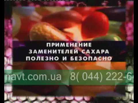 Лекарства, препараты и таблетки, снижающие сахар в крови