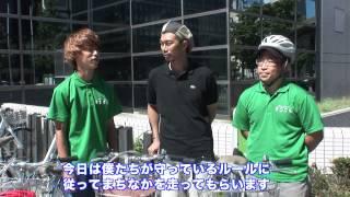 曽田雄志さんとポロクルクルー。互いが協力し合い、このマナー啓発動画...