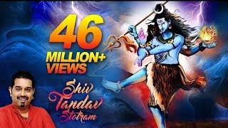 Shiv Tandav Stotram | शिवतांडव स्तोत्रम | Shiva Stotra | Shankar Mahadevan | Spiritual Music| Shivay