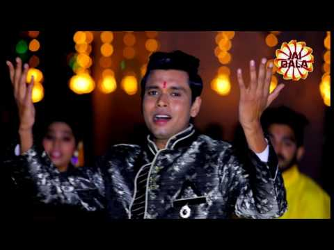 Jagrata Maye   Raman Romy   Jai Bala Music   2017 Latest Mata Songs