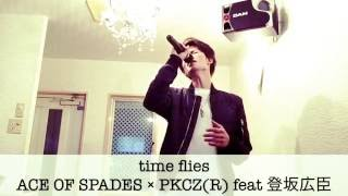 Cover images 「TIME FLIES」ACE OF SPADES × PKCZ feat 登坂広臣 cover Yuki