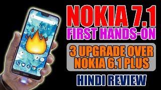 Nokia 7.1 First Hindi Review India, 3 New Upgrades Over Nokia 6.1 Plus