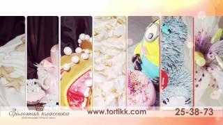 Детские , свадебные, взрослые торты на заказ в Пензе - 8927-375-3873
