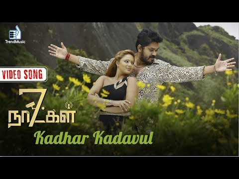 7 Naatkal - Kadhar Kadavul Video Song | Vishal Chandrasekar, Shakthivel Vasu | Trend Music