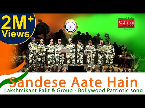 Sandese Aate Hain | FT Lakshmikant Palit & Group | Border Song Recreated