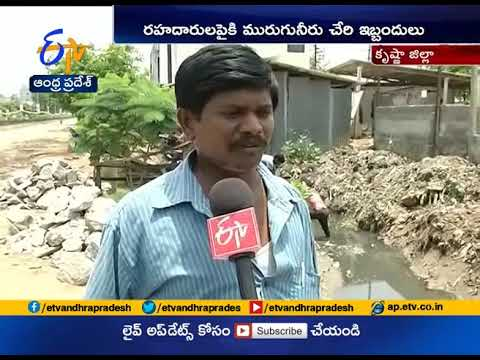 Poor Drainage System Cause Difficulties to People of Tiruvuru | Krishna Dist