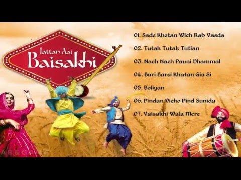 Happy Baisakhi Quotes 2016 Punjabi Wishes Hindi Greetings Sms Youtube