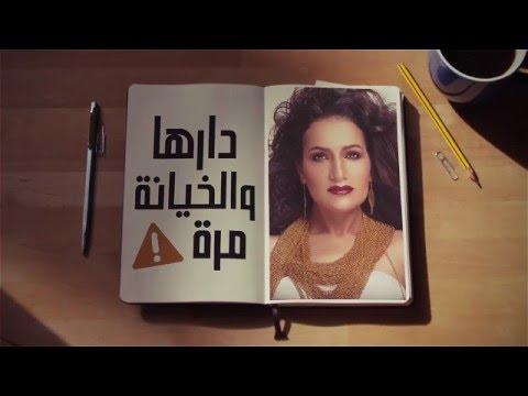 Hasna Zalagh - Kid Nssa / كيد النسا ( النسخة الأصلية ) - حسناء زلاغ   2016