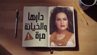 Hasna Zalagh - Kid Nssa / كيد النسا ( النسخة الأصلية ) - حسناء زلاغ | 2016