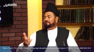 Urdu Rahe Huda 16th July 2016 Ask Questions about Islam Ahmadiyya
