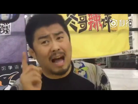 据说徐晓东因为这个视频立即被封杀!