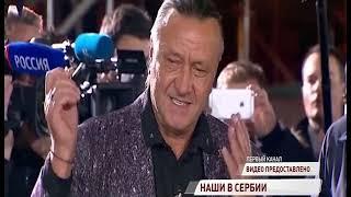 Ярославский художник встретился с Владимиром Путиным на освящении храма Святого Саввы в Белграде