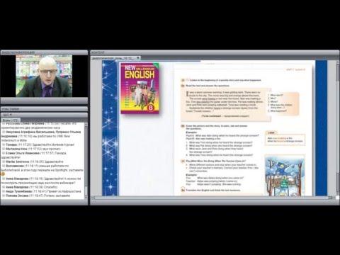 Формы и методы работы на уроке и во внеурочной