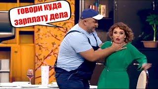 Дизель шоу - Муж на час | Украина, приколы 2019