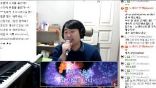 노래하는한쌤 - 첫 눈(정준일) cover