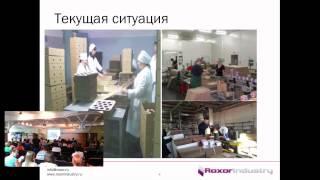 видео Автоматизация производства в молочной промышленности