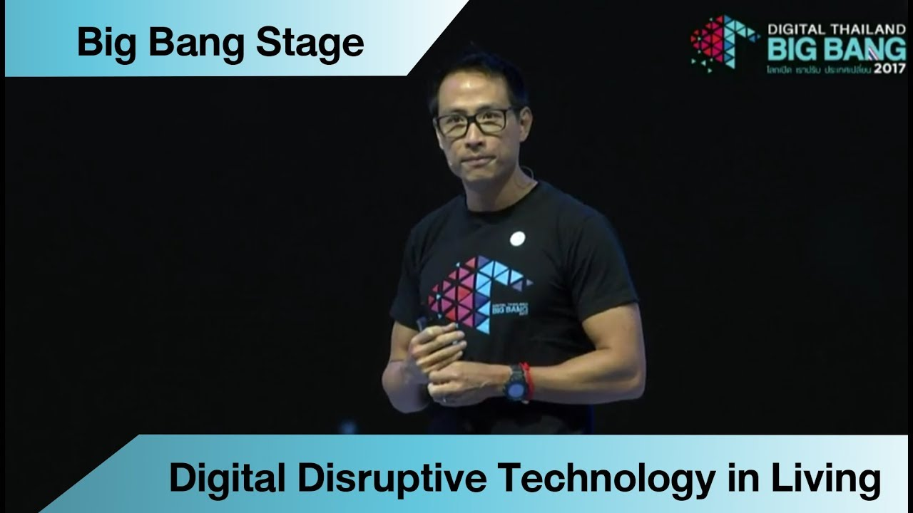 Digital Disruptive Technology in Living