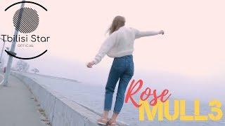 Mull3 - Rose (Премьера, Клип 2019)