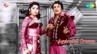 Aayirathil Oruvan | Odum Maegangale song