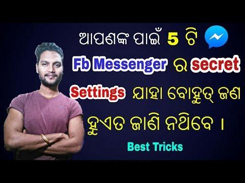 5 Cool Fb Messenger Secret Tricks In Odia | Aha Tume Janiba Katha