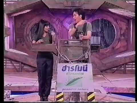 เกมจารชน เทปที่ best asian game show 1999 2000 รุ้งทอง ร่วมทอง part2